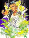 Amorous Dancing Embu Illustrations Collection (3/93)