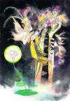 Amorous Dancing Embu Illustrations Collection (20/93)