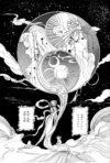 Amorous Dancing Embu Illustrations Collection (93/93)