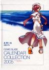 Aria 2005 Calendaru (1/10)